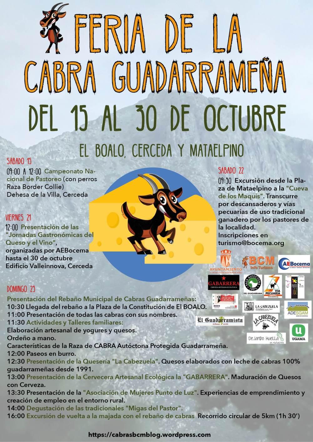 pruebacartel-feria-guadarramena3
